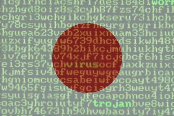 VIrus Japan