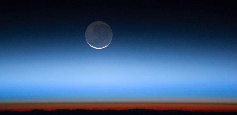 Nas Moon